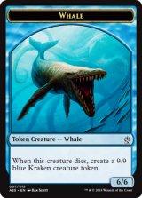 鯨/WHALE 【英語版】 [A25-トークン]