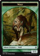 狼/WOLF 【英語版】 [A25-トークン]