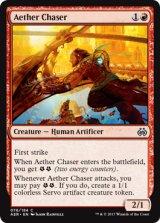 霊気追跡者/Aether Chaser 【英語版】 [AER-赤C]