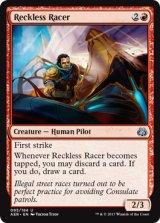 無謀なレーサー/Reckless Racer 【英語版】 [AER-赤U]