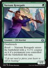 ナーナムの改革派/Narnam Renegade 【英語版】 [AER-緑U]《状態:NM》