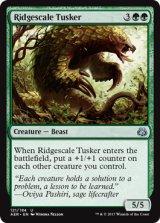 起伏鱗の大牙獣/Ridgescale Tusker 【英語版】 [AER-緑U]
