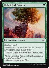 枷はずれな成長/Unbridled Growth 【英語版】 [AER-緑C]