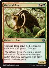 辺境地の猪/Outland Boar 【英語版】 [AER-金U]