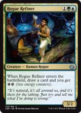 ならず者の精製屋/Rogue Refiner 【英語版】 [AER-金U]