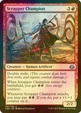 [FOIL] 屑鉄会の勇者/Scrapper Champion 【英語版】 [AER-赤U]
