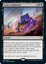 悲惨な挑戦/Grave Endeavor 【英語版】 [AFC-黒R]
