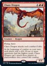 混沌のドラゴン/Chaos Dragon 【英語版】 [AFC-赤R]