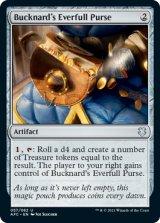 バックナードの裕福な財布/Bucknard's Everfull Purse 【英語版】 [AFC-灰U]
