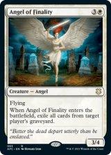 決断の天使/Angel of Finality 【英語版】 [AFC-白R]