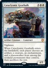 激変の機械巨人/Cataclysmic Gearhulk 【英語版】 [AFC-白MR]