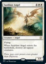 太陽破の天使/Sunblast Angel 【英語版】 [AFC-白R]