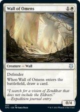 前兆の壁/Wall of Omens 【英語版】 [AFC-白U]