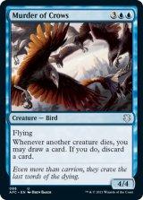 カラスの群れ/Murder of Crows 【英語版】 [AFC-青U]