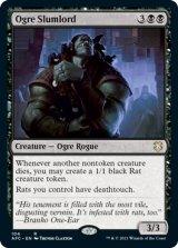 オーガの貧王/Ogre Slumlord 【英語版】 [AFC-黒R]