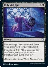 掘葬の儀式/Unburial Rites 【英語版】 [AFC-黒U]