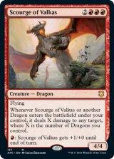 ヴァルカスの災い魔/Scourge of Valkas 【英語版】 [AFC-赤MR]
