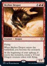 天空の独裁者/Skyline Despot 【英語版】 [AFC-赤R]