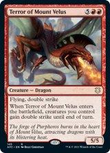 ヴェリュス山の恐怖/Terror of Mount Velus 【英語版】 [AFC-赤R]