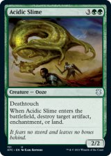 酸のスライム/Acidic Slime 【英語版】 [AFC-緑U]