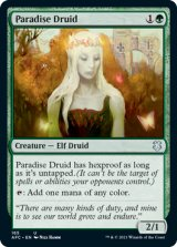楽園のドルイド/Paradise Druid 【英語版】 [AFC-緑U]