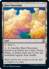 バントの全景/Bant Panorama 【英語版】 [AFC-土地C]