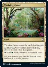 興隆する木立/Thriving Grove 【英語版】 [AFC-土地C]