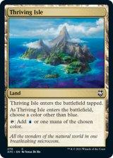 興隆する島嶼/Thriving Isle 【英語版】 [AFC-土地C]