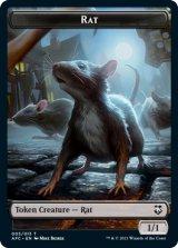 ネズミ & ゾンビ / Rat & Zombie 【英語版】 [AFC-トークン]
