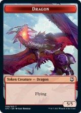 ドラゴン & ドラゴン・スピリット / Dragon & Dragon Spirit 【英語版】 [AFC-トークン]