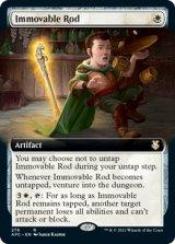 イムーヴァブル・ロッド/Immovable Rod (拡張アート版) 【英語版】 [AFC-白R]