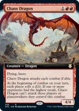 混沌のドラゴン/Chaos Dragon (拡張アート版) 【英語版】 [AFC-赤R]