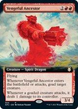 復讐の祖霊/Vengeful Ancestor (拡張アート版) 【英語版】 [AFC-赤R]