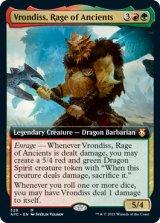 古き者どもの激怒、ヴロンディス/Vrondiss, Rage of Ancients (拡張アート版) 【英語版】 [AFC-金MR]
