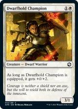 ドワーフホールドの勇者/Dwarfhold Champion 【英語版】 [AFR-白C]