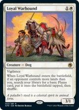 忠実な軍用犬/Loyal Warhound 【英語版】 [AFR-白R]