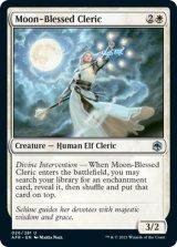 月恵みのクレリック/Moon-Blessed Cleric 【英語版】 [AFR-白U]