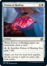 治癒のポーション/Potion of Healing 【英語版】 [AFR-白C]