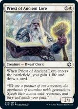 古代の伝承の僧侶/Priest of Ancient Lore 【英語版】 [AFR-白C]