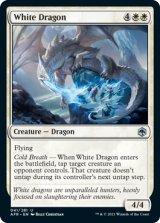 ホワイト・ドラゴン/White Dragon 【英語版】 [AFR-白U]