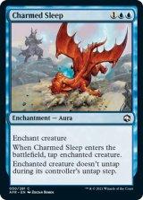魔法の眠り/Charmed Sleep 【英語版】 [AFR-青C]