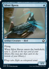 シルヴァー・レイヴン/Silver Raven 【英語版】 [AFR-青C]