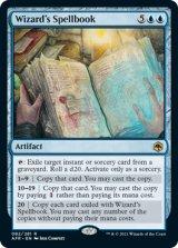 ウィザードの呪文書/Wizard's Spellbook 【英語版】 [AFR-青R]
