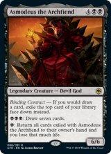 アーチフィーンド、アスモデウス/Asmodeus the Archfiend 【英語版】 [AFR-黒R]