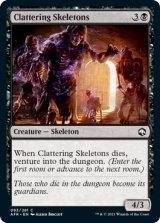 かたつく骸骨/Clattering Skeletons 【英語版】 [AFR-黒C]