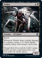 ドライダー/Drider 【英語版】 [AFR-黒U]