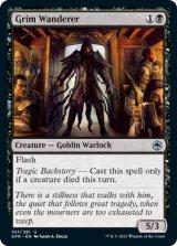 不気味な放浪者/Grim Wanderer 【英語版】 [AFR-黒U]