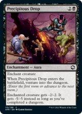 急な落下/Precipitous Drop 【英語版】 [AFR-黒C]