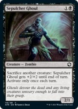 墓所のグール/Sepulcher Ghoul 【英語版】 [AFR-黒C]
