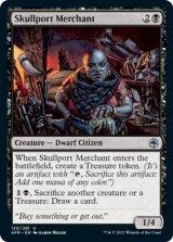 スカルポートの商人/Skullport Merchant 【英語版】 [AFR-黒U]